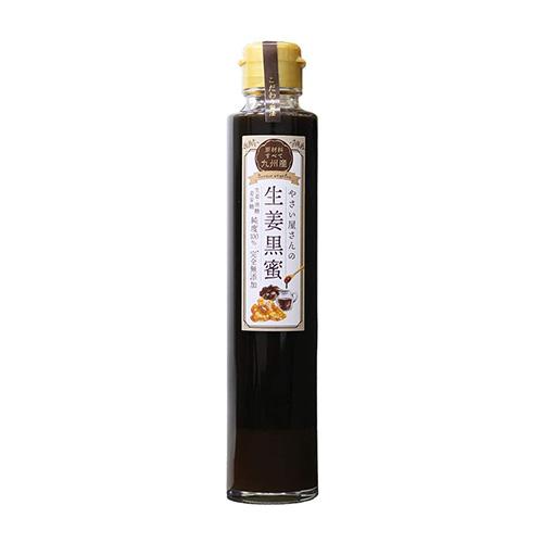 九州産 無添加 ジンジャーシロップ 生姜黒蜜200ml