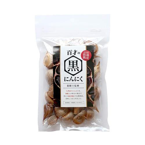 百才の黒にんにく~九州産 添加物不使用~約1か月分(150g)