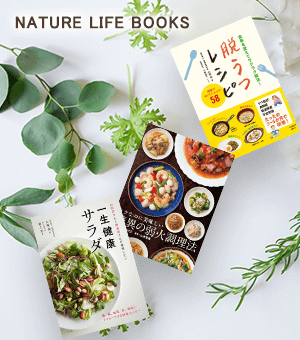 NATURE LIFE BOOKS